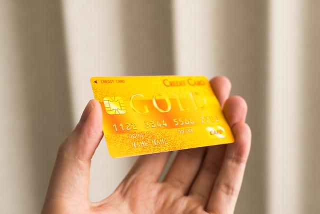 ゴールドカードランキング