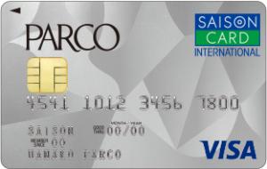 PARCOカード(パルコカード)