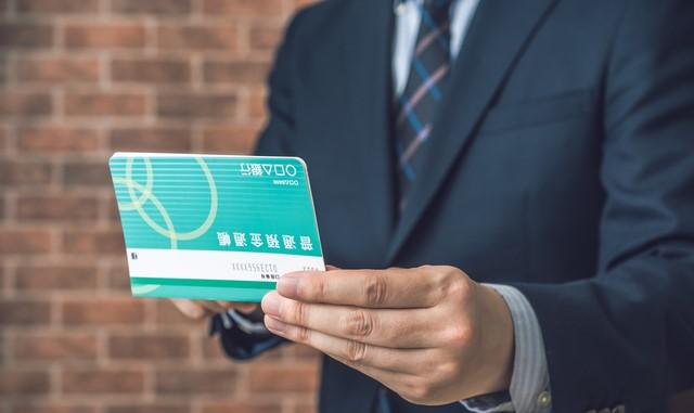 ETCカードの利用履歴を確認する方法