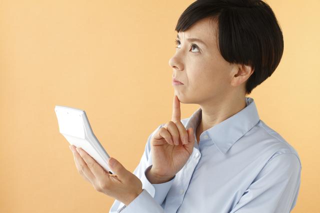 JCBのETCカードは年会費どれくらいかかる?