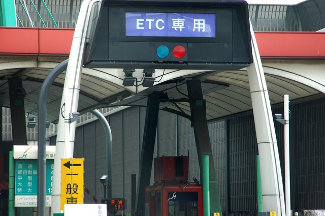 ETCカードは一般レーンでも利用できる?
