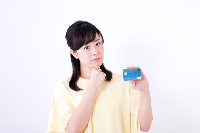 日産カードの審査に落ちてしまう人の特徴