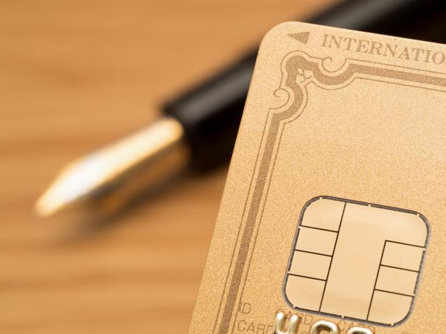 クレジットカード ゴールド おすすめ ランキング