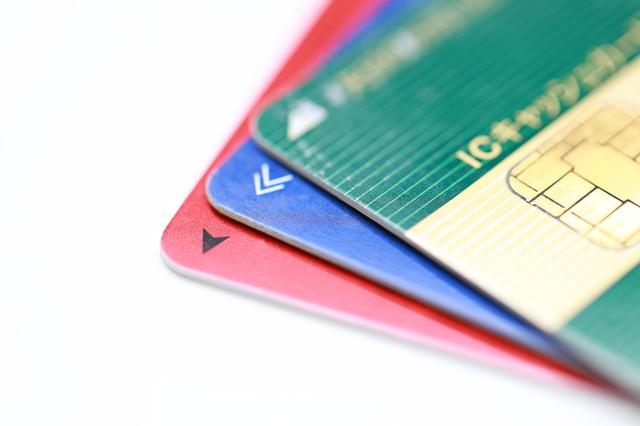 クレジットカード おすすめランキング 還元率