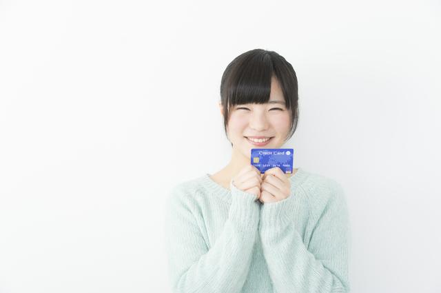 楽天カードアカデミー ETC
