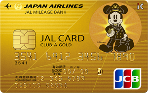 JALカード CLUB-A-ゴールドカード(ディズニーデザイン)