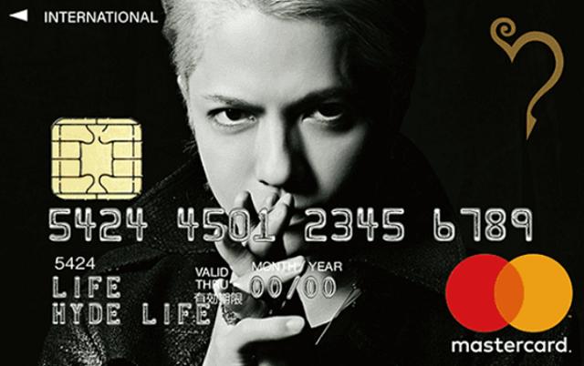 HYDE CARD(ハイドカード)ETC