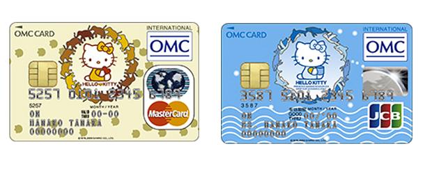 OMCカード ハローキティカード