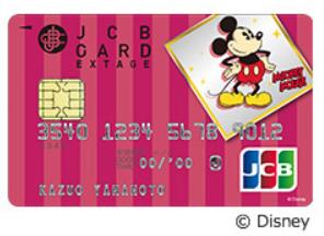 JCB CARD EXTAGE ディズニー