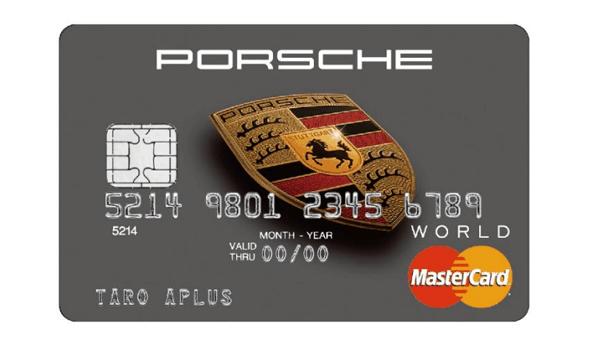 Porsche Card(ポルシェカード)