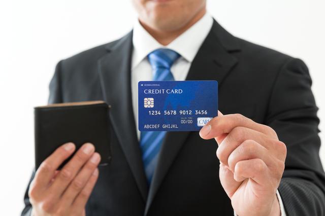 REXCARD(レックスカード) ETC ポイント