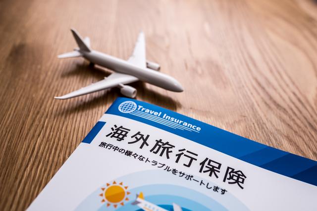 海外旅行保険が自動付帯のクレジットカードおすすめランキング2020