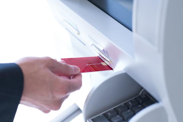 VIASOカードでキャッシングする方法!金利・返済方法は?