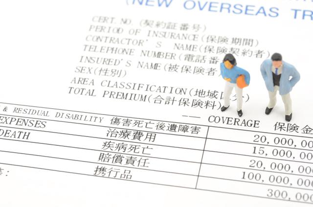 三井住友VISAカードの海外旅行保険!補償内容と補償額を解説!