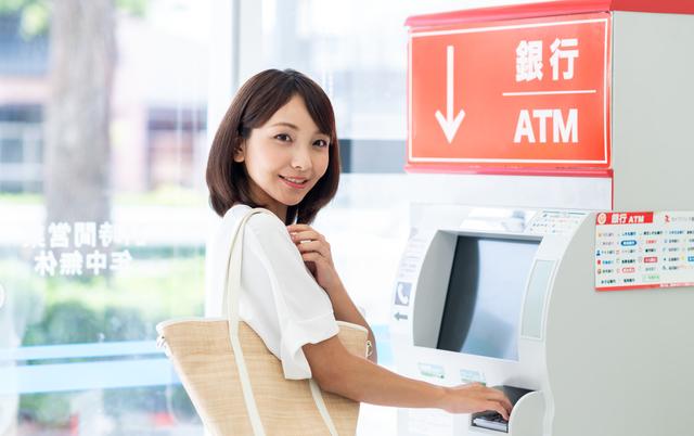 セディナカードの海外キャッシング返済方法と手数料を抑える方法