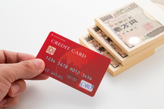 アコムACマスターカードのメリット・デメリット!年会費・手数料・ポイント徹底比較