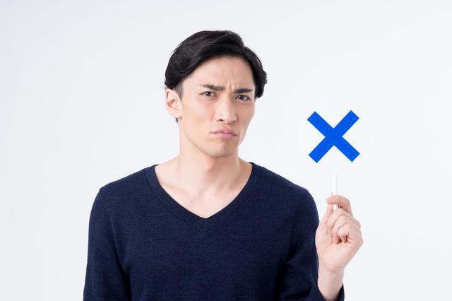 ラグジュアリーカードは即日発行できない!最短でラグジュアリーカードを手に入れる方法は?