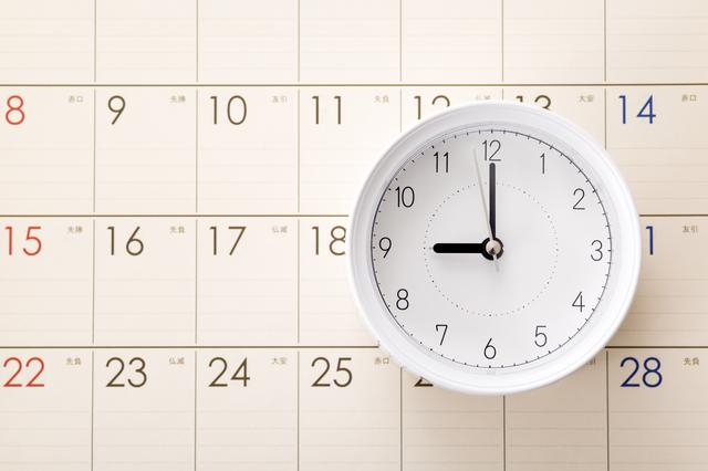 dカードの審査期間は最短5分!審査時間を早める方法と審査結果の確認方法は?