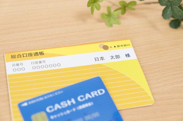 りそなクレジットカードの審査基準は厳しい?審査に落ちる理由と対処法