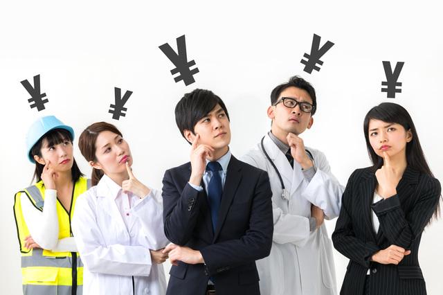 エムアイカードのキャッシングの金利・返済方法・申し込み手順を解説!