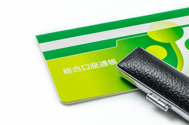 学生にゆうちょのクレジットカードをおすすめしない理由!メリット・デメリットは?