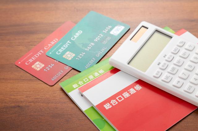 ダイナースクラブカードでキャッシングする方法!返済方法・金利と手数料を抑える方法は?