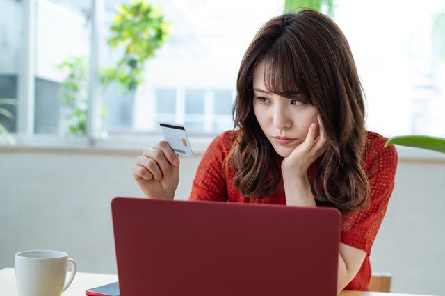 イオンカードでキャッシングする方法と金利・返済方法を解説!