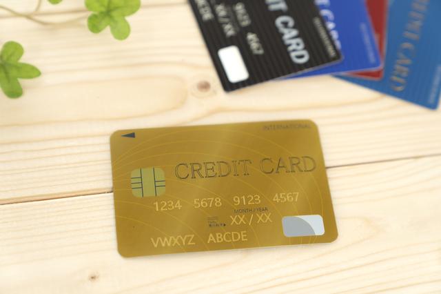 即日発行可能なゴールドカードはある!即日発行・翌日発行可能なゴールドカードを徹底紹介!