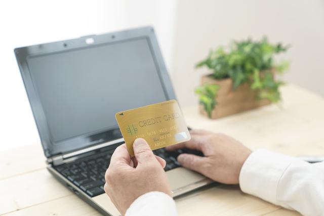 ポイント還元率が最高なゴールドカードはどれ?ランキング形式でご紹介!