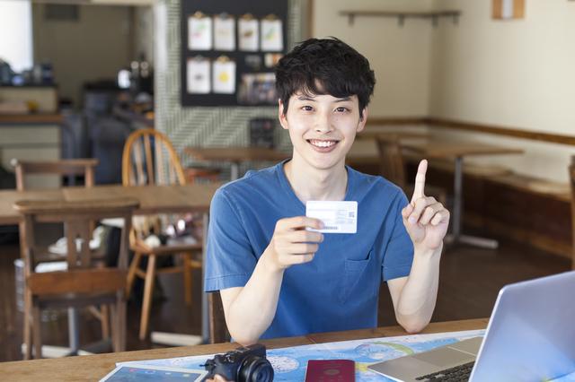 学生におすすめ!マイルが貯まる最強クレジットカードを大紹介!マイルの効率的な貯め方もお伝えします!