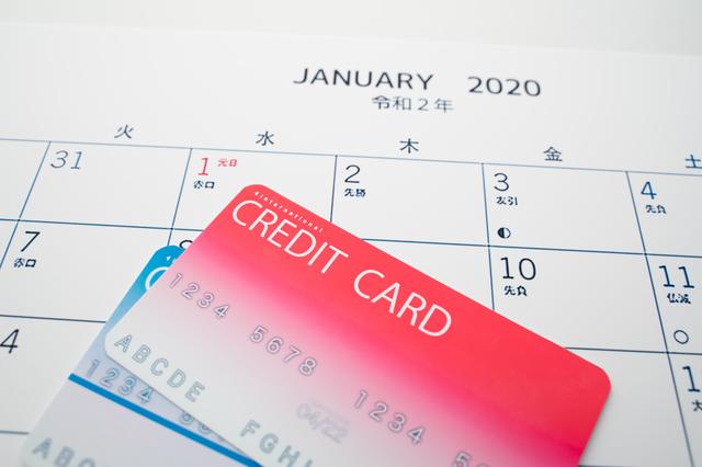 dカードの締め日と支払日はいつ?間に合わないときの対処法