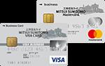 ビジネスクラシック(一般)カード
