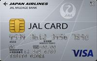 JALカード一般法人カード