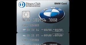 BMWダイナースクラブカード