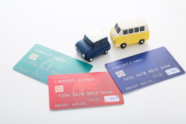 クレジットカードで車を購入できる?カードで買うメリットと購入の条件とは