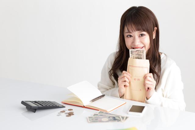 クレジットカードのボーナス払いは学生でも利用可能!計画的な積み立てが必要です