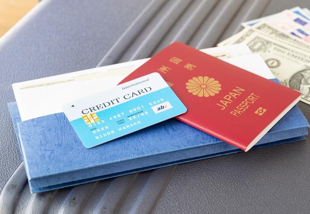 MUFGカード・ゴールドの海外旅行保険・国内旅行保険の補償額を解説!他社ゴールドカードとの比較も