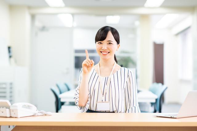 三井住友VISAゴールドカードの年会費を半額にする方法!