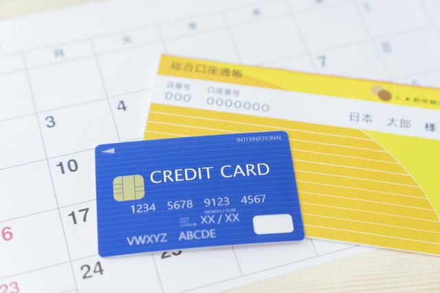 JCB CARD Wの締め日・引き落とし日(支払日)はいつ?再引き落としの可能性はある?