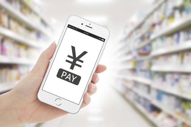 PayPayにヤフーカードを使うメリットとは?Yahoo!JAPANカードとの組み合わせがお得です