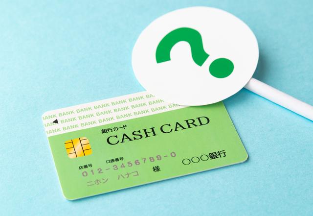 楽天カードの締め日と支払日はいつ?引き落としに間に合わないときの対処法