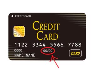 クレジットカード 有効期限