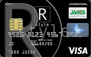 ジャックスR-styleカード