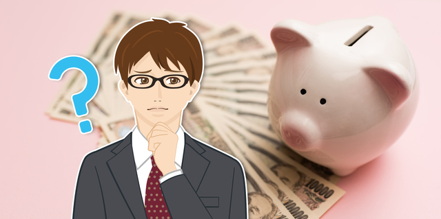 クレジットカードのキャッシングの仕組みとは?金利が安いおすすめカードを比較!