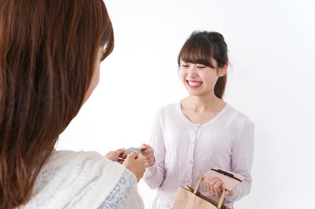 学生は三井住友VISAクラシックカードとデビュープラスカードのどっちがお得?2つのカードを徹底比較!