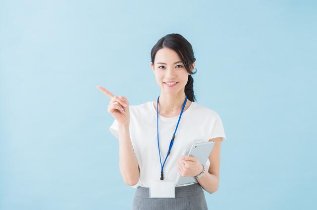 三井住友VISAカードのポイント有効期限とポイント確認方法