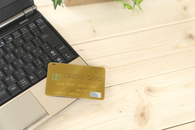 JCBゴールドカードの特典と魅力を徹底解説!充実した保険の補償内容は?