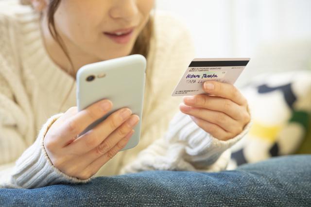 クレジットカード番号の意味と券面の見方!セキュリティの意味も解説