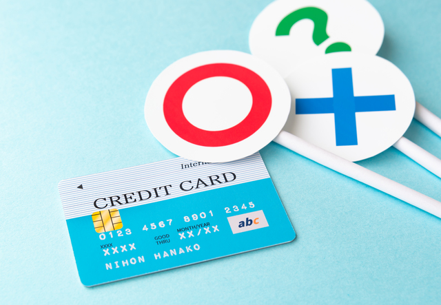 同じ会社のクレジットカードの2枚持ちは可能!2枚持ちは利用限度額に注意しよう