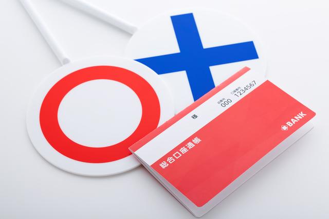 クレジットカードの途上与信って何?途上与信が行われる理由と審査のポイント